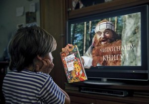 Посмотреть семейный мультфильм Мультфильм Темный