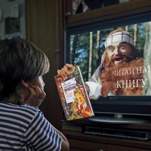 Реклама книги. Как продвигать свою книгу