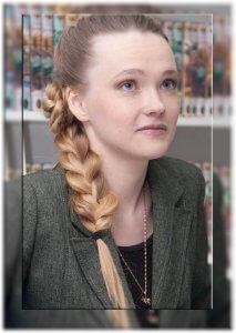 Екатерина Чёткина