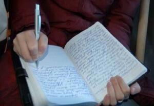 Как дописать книгу