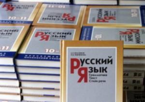 Стили текста в русском языке