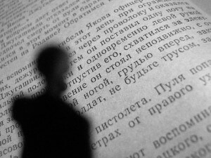 Самиздат: пиар авторского раздела и реклама книги